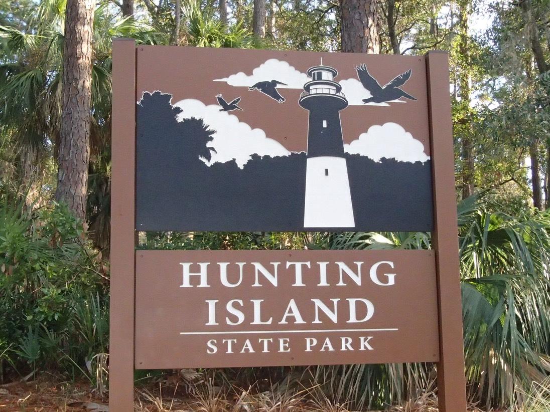 February in Hunting Island SP, SC | BAD TRAVELS